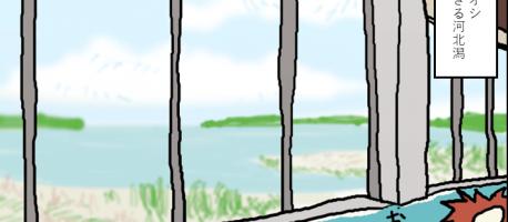 解放感MAX!内灘の展望台【展望温泉 ほのぼの湯】@内灘