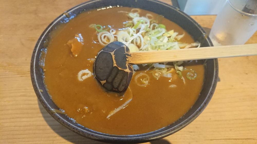 高岡が誇るうどんの老舗名店!【吉宗】でカレーうどんを食べてみた
