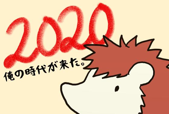 来年はねずみ年!【年賀状フリー素材集】