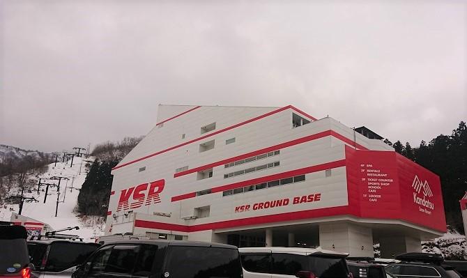まったく雪が降らないので湯沢までスノボに行ってきた【2019-2020シーズン】