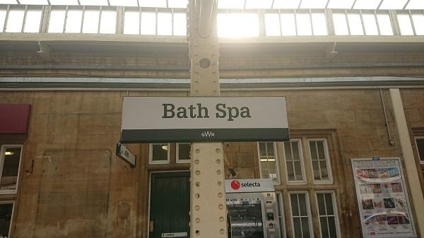 イギリス唯一の天然温泉に行った話