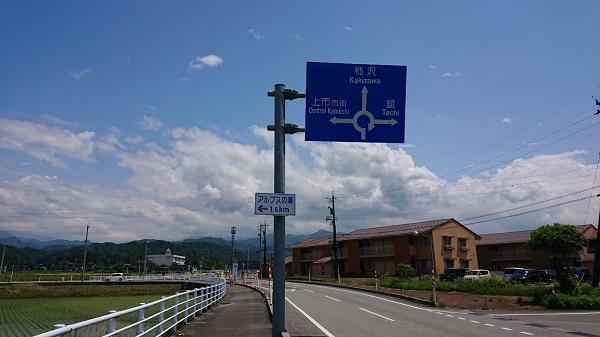 富山県唯一のラウンドアバウトに行ってみた
