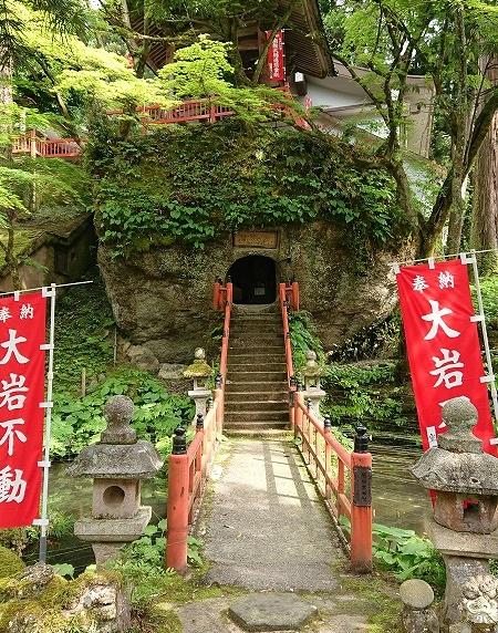 森林と滝で心清らかに!上市町のシンボル【大岩山日石寺】を訪れてみた