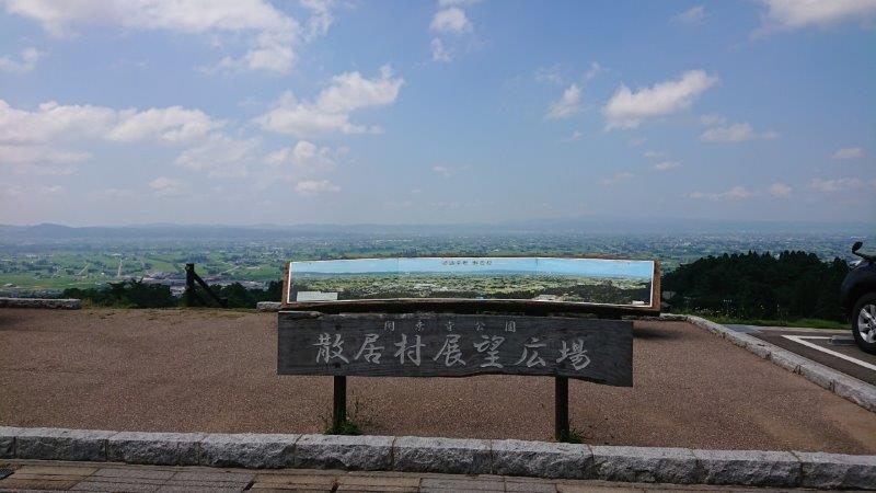 美しい散居村を一望!閑乗寺公園で過ごす優雅なひととき