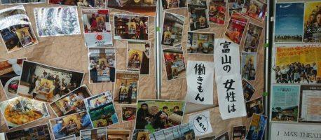 富山の女性が大活躍!映画『大コメ騒動』