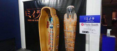 富山県民会館で開催中の『ミイラ展』が圧巻だった