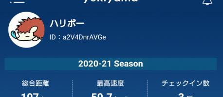 """スキー・スノボ専用アプリ""""yukiyama""""が便利すぎる!"""